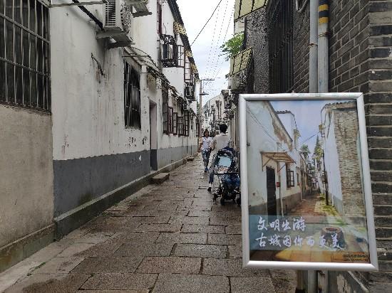 《都挺好》取景地居民:国庆游客素质高 没有打扰