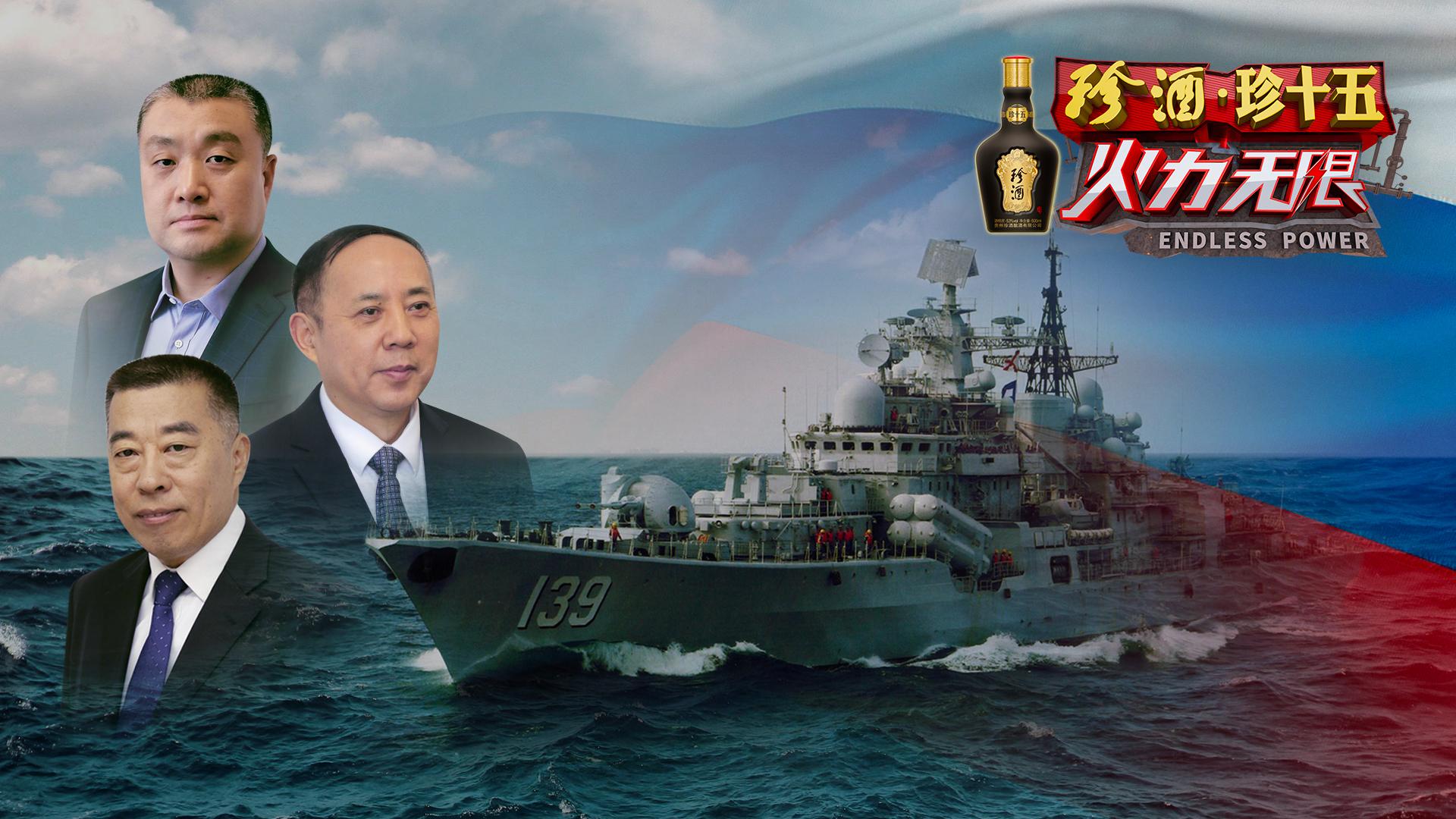 火力无限|中俄军事技术互补性强 双方合作潜力巨大