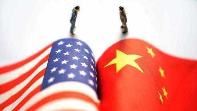 中美阶段性协议有何作用?学者用两个字回应