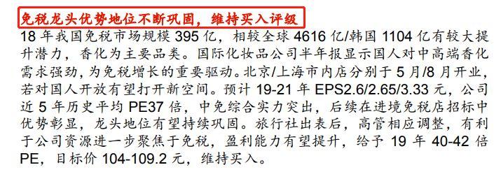 震荡市也有大牛股:18股创历史新高 9股半个月涨超30%