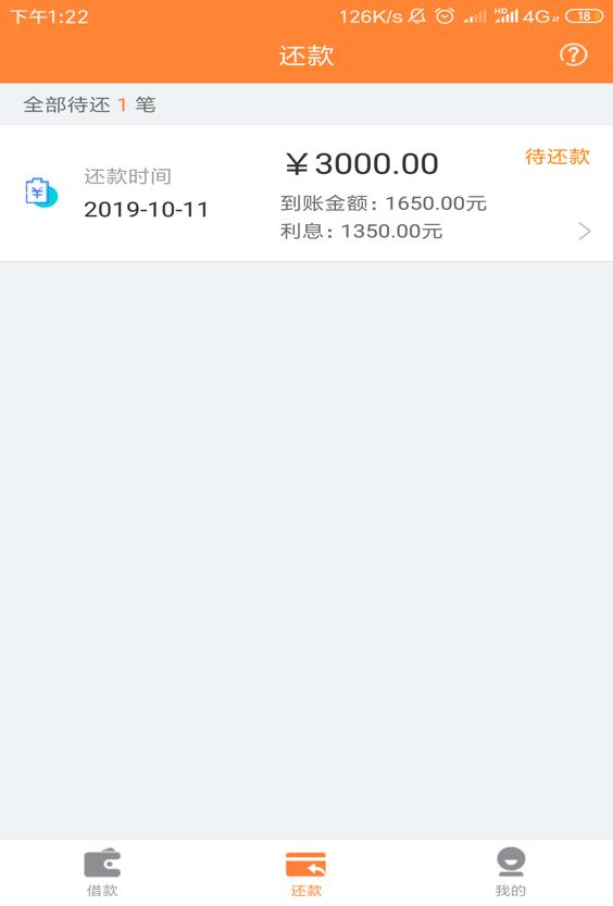 """杭州市民卡疑为""""55超级高炮""""、非法博彩网站提供支付通道"""