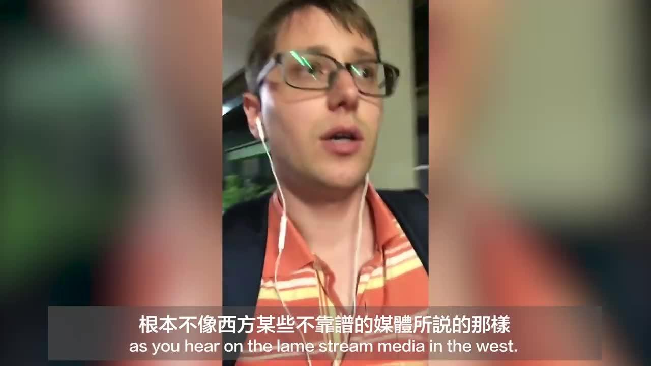 美国小哥用Vlog告诉世界香港的真相
