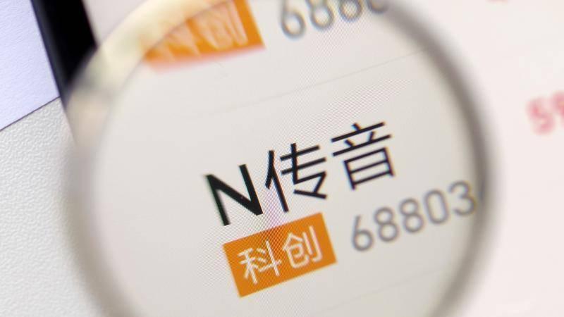 同样是图片索赔,凭啥华为比视觉中国要价贵2000倍?