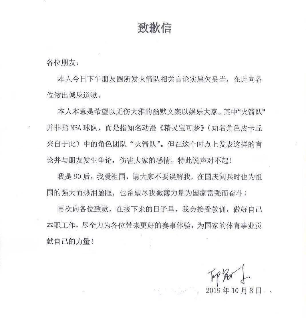 宠物小精灵(Pokémon)在中国可能也快被禁了