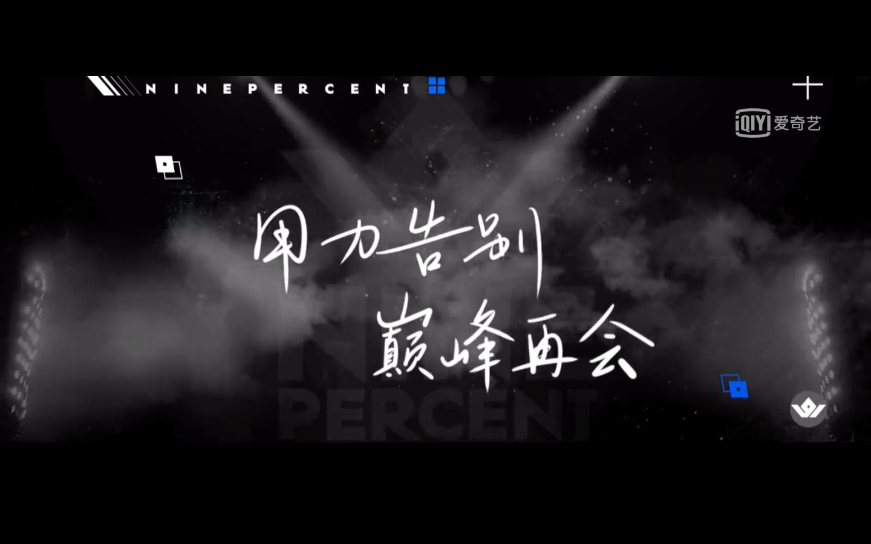 """「限定的记忆」官宣定档1010 """"攻陷""""热搜引全网等待"""