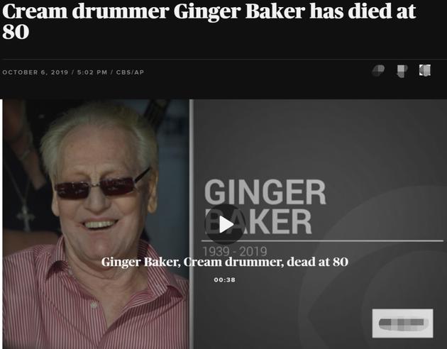 英国摇滚巨星Ginger Baker患重病去世 享年80岁