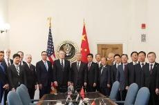 十三轮中美高级别经贸磋商结束 在多领域取得实质性进展