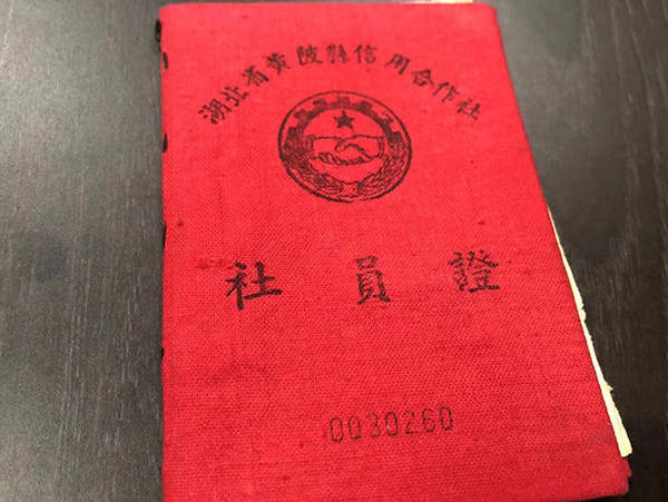 【什么是尖酸刻薄】十万股金60年后仅兑202元,银行:当时1万等于现