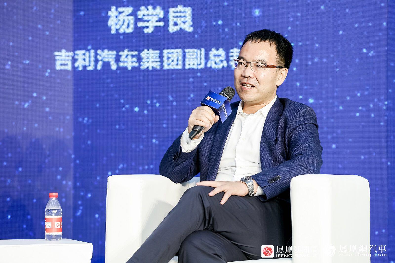 杨学良:未来出行领域发展的关键在于传统车企的崛起