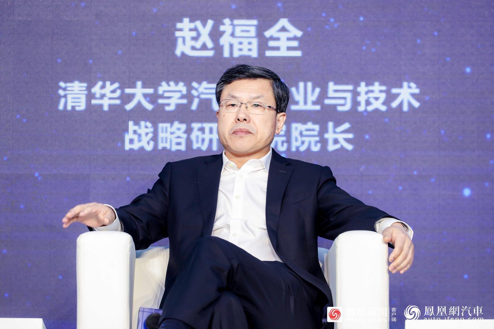 """赵福全:同质化仅限眼前,""""新四化""""产品仍然千差万别"""