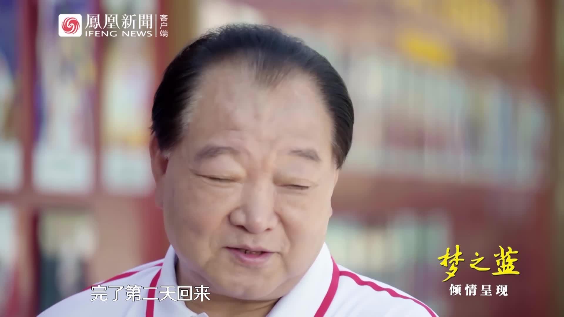 许海峰:本来北京奥运会飞天点火的是我,我放弃了,就定了李宁