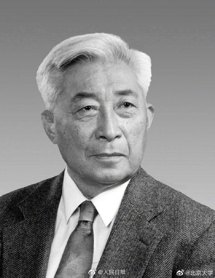 北京大学原校长丁石孙逝世,享年93岁