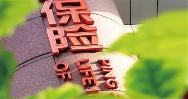 【房屋买卖协议书范本】银保监会列出银行业保险业7种共性乱象:电话、