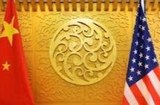 第四轮:中美就双方关注的经贸问题进行了建设性、坦诚的交流