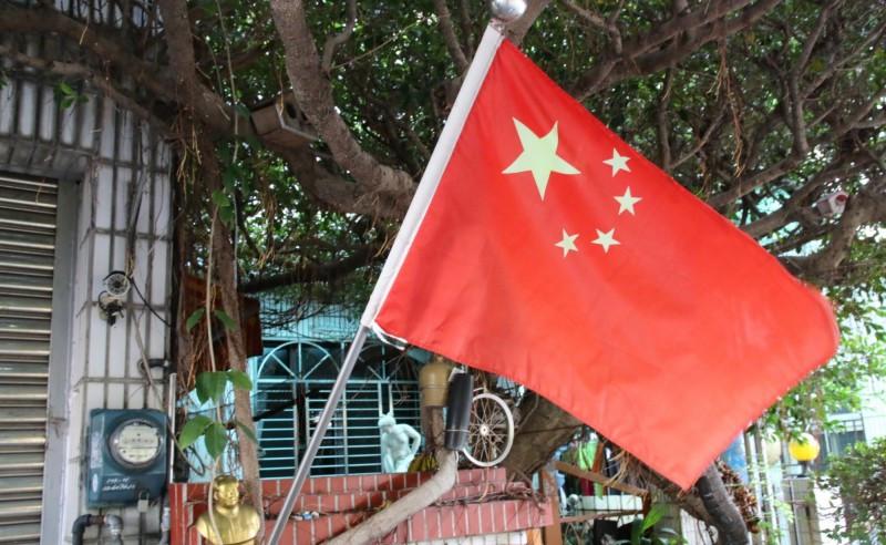 臺灣這所民宅多年堅持高掛五星紅旗(圖)