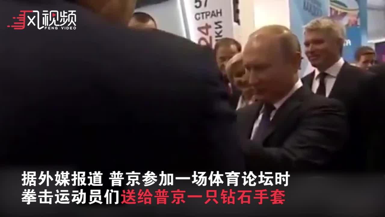 普京自曝放弃拳击原因:曾弄断鼻子 没想去看医生