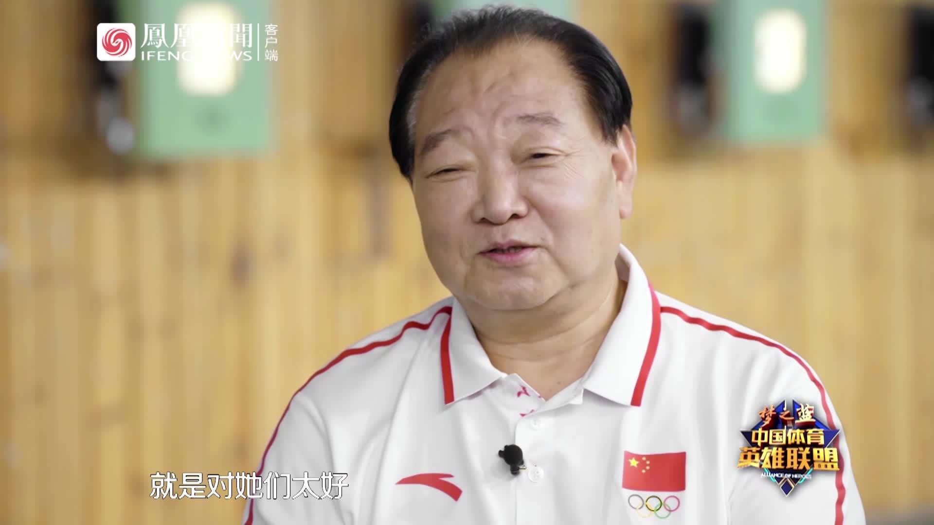 金牌枪手许海峰揭秘:当女队教练最累,女孩们都想让我对她好一点
