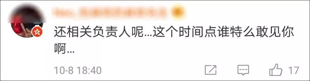 NBA总裁抵达上海 中国赛上海站路灯宣传牌已作业拆除