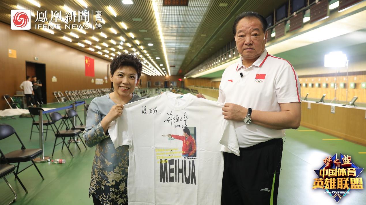 梦之蓝《中国体育英雄联盟》再迎重磅嘉宾邓亚萍对话许海峰重温奥运首金