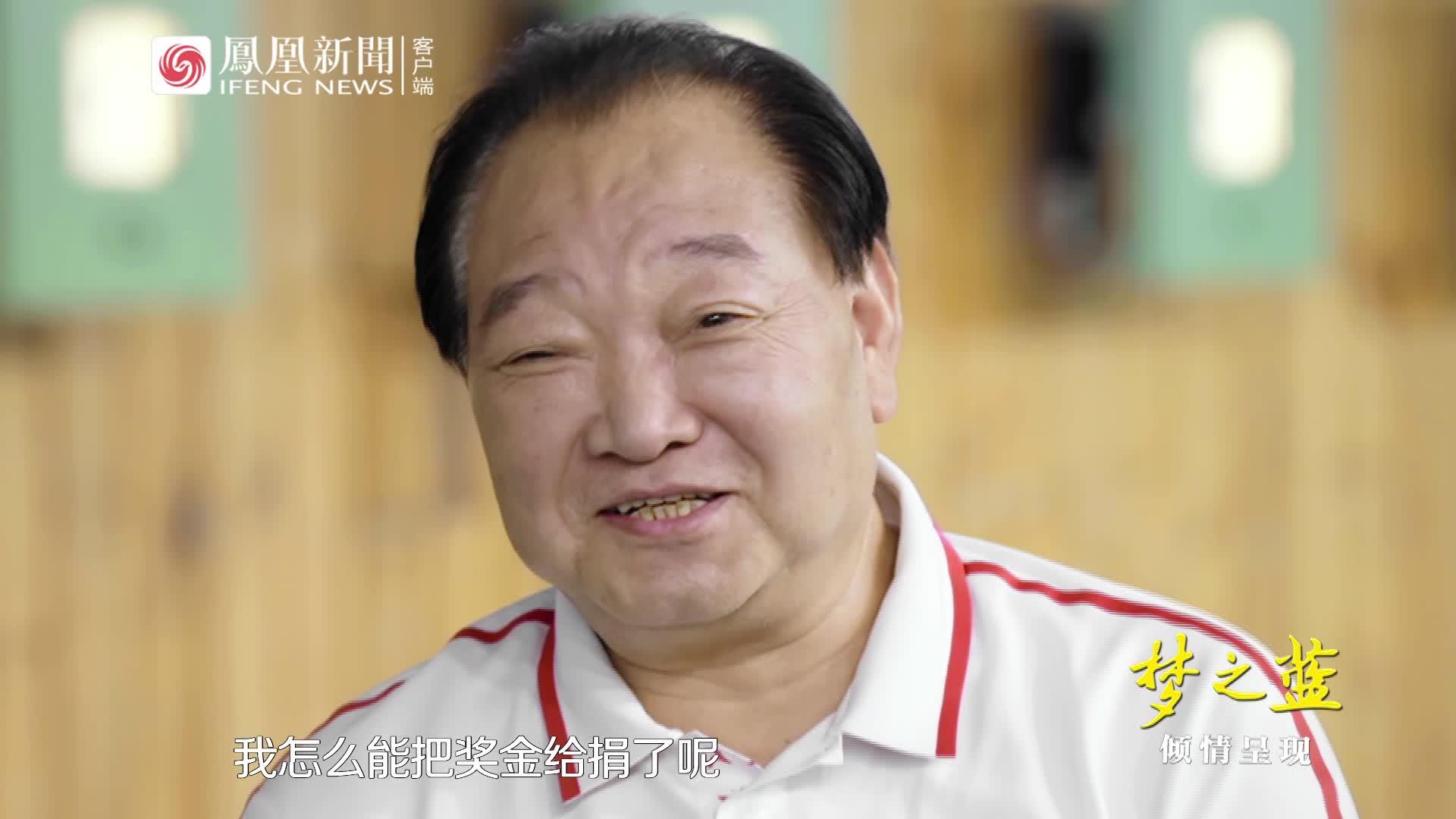 第二集【完整版】许海峰:北京奥运飞天点火本来是我,后来却是李宁