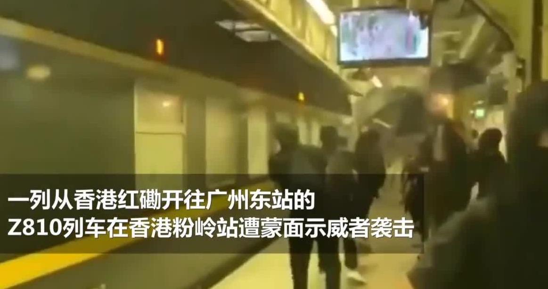 广九列车遭蒙面暴徒破坏 多趟列车停运