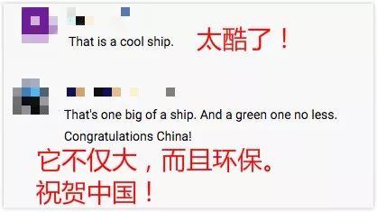 """载重近22万吨!这艘中国制造的""""海上巨无霸""""让网友惊叹"""