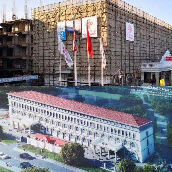 中方援建 新教学楼