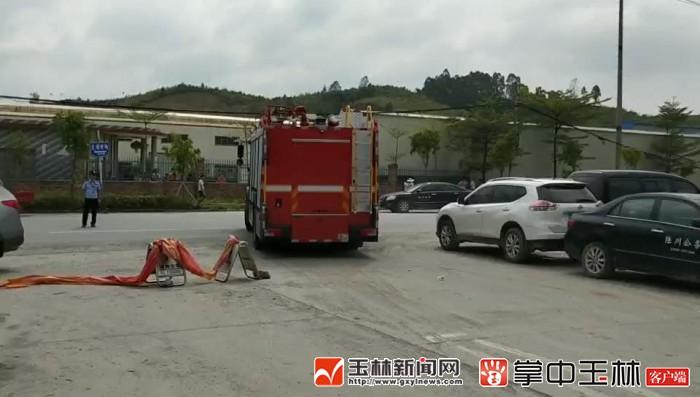 广西玉林一化工厂爆炸 事故致4死2重伤4轻伤