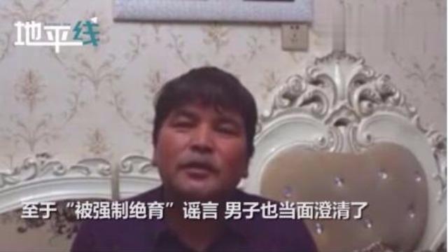 """蓬佩奥造谣""""新疆女子被强制绝育"""" 遭当事人哥哥打脸"""