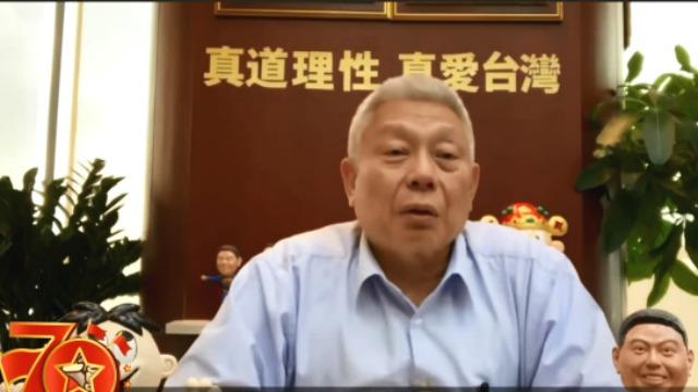 他劝告台湾青年:正视大陆的进步 别再做井底之蛙