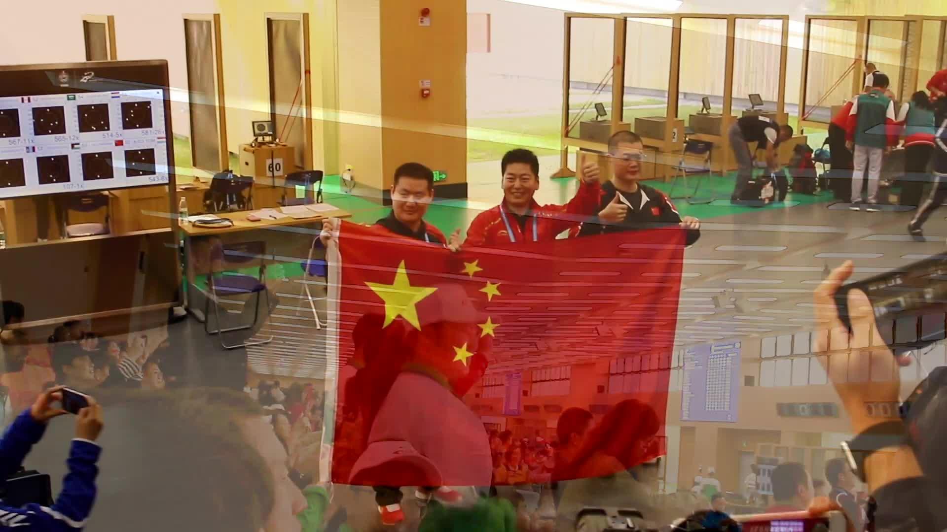 中国斩获首金,现场瞬间掌声雷动