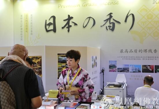 国际展区(图片来源:凤凰网佛教 摄影:王蕾)