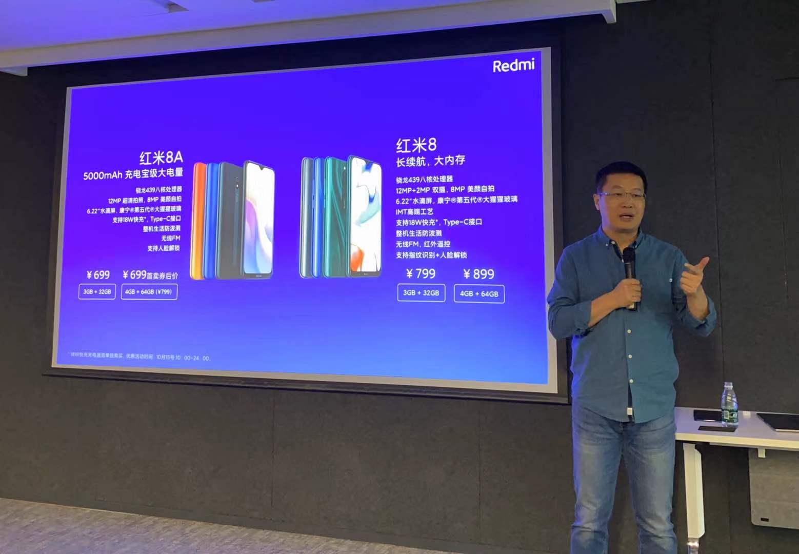 Redmi今日发布两款千元机 卢伟冰:首款5G手机K30不追求价格最低