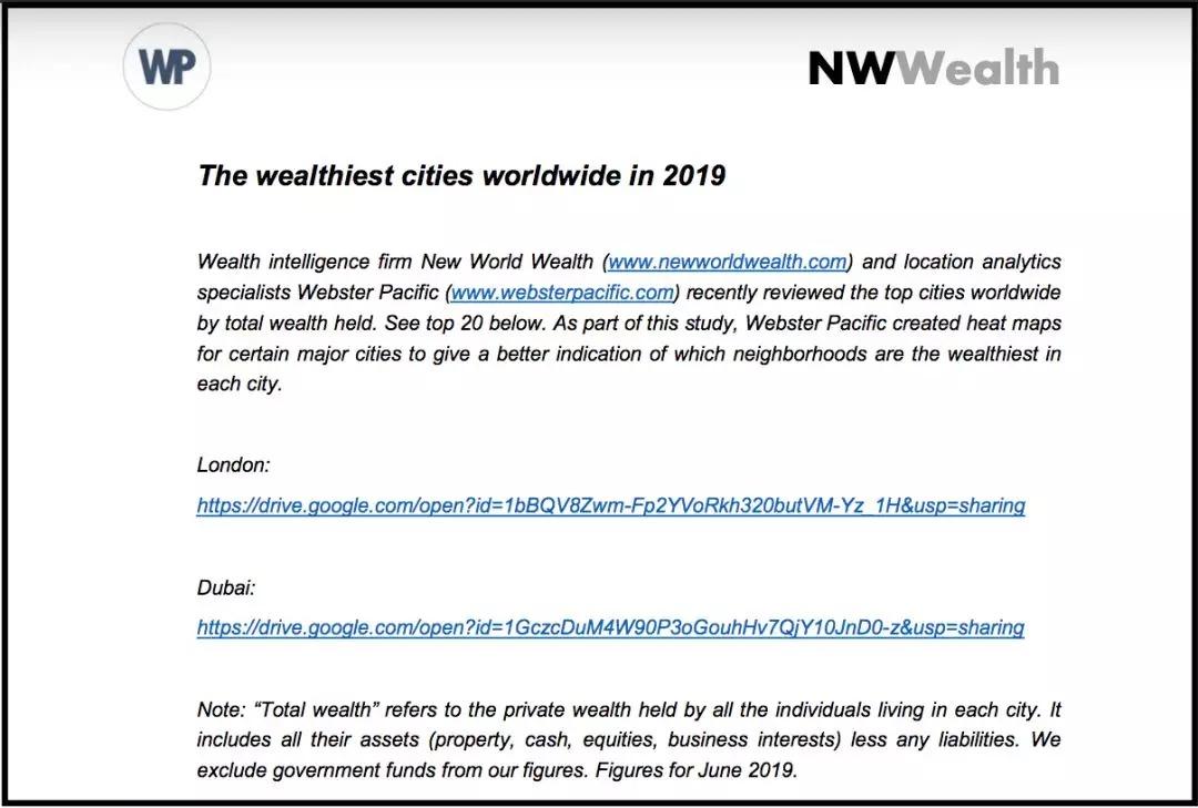 全球最富城市排行榜出炉 北京上海名列五六 (图)