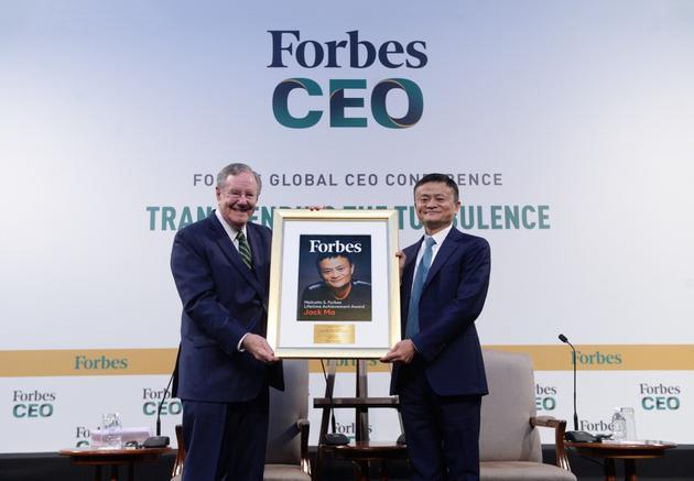 馬雲獲福布斯終身成就獎:表彰其幫助一代人通過互聯網獲成功