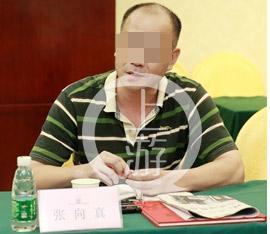 中南大学电视台台长被举报性侵学生致孕 校方回应:正在调查