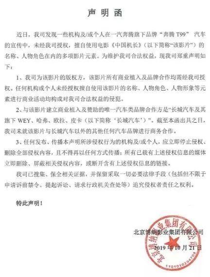 """张涵予成""""肉夹馍""""?博纳一汽奔驰互撕 状师:别赢讼事失人"""