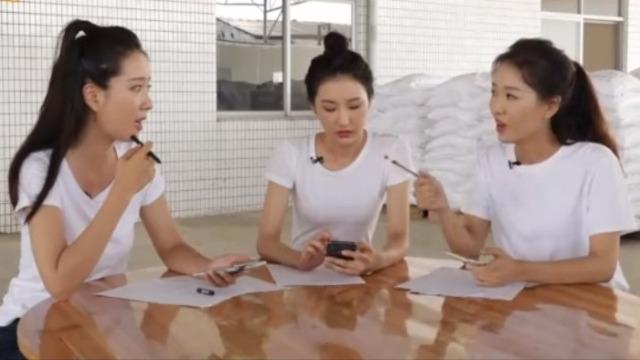 """3位中华小姐邀请""""辛巴""""扶农!她们能成功吗"""