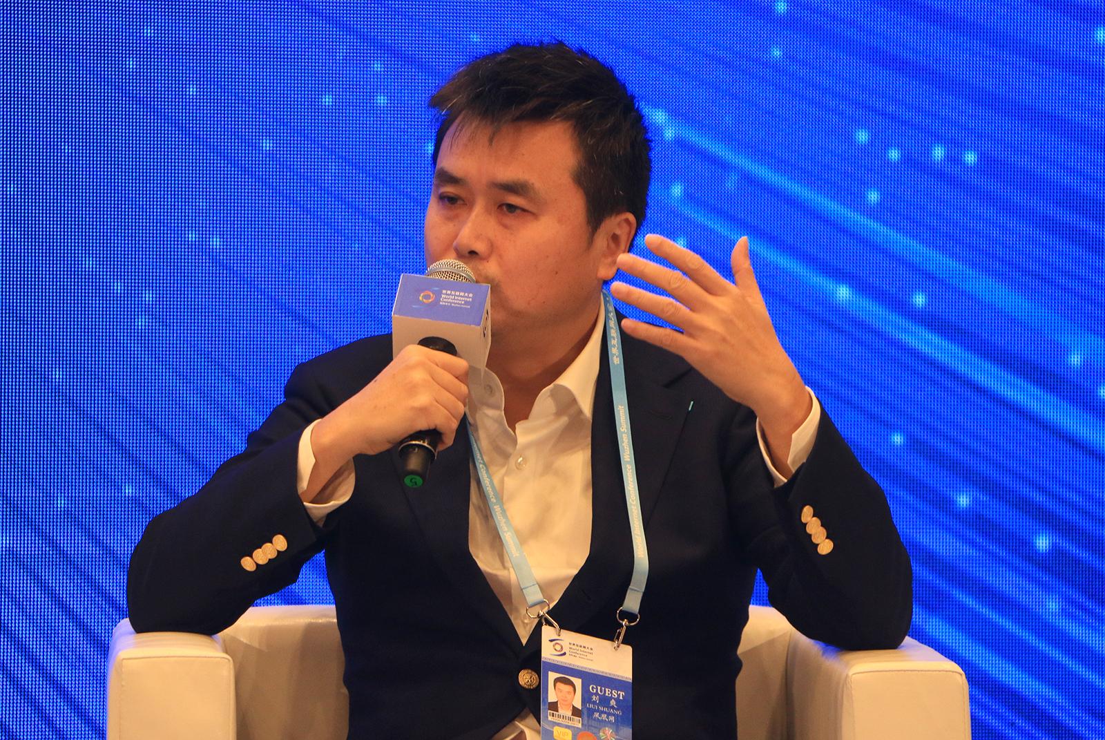 """凤凰网CEO刘爽在乌镇谈国际传播:""""把握规律"""",讲好中国故事"""