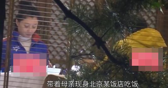 殷桃疑似带新男友与妈妈聚餐 该男子为演员赵达