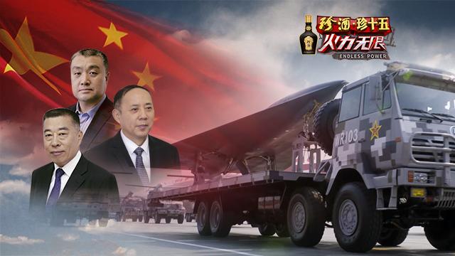 火力无限|陈虎:阅兵新装备让对手防空体系一夜过时