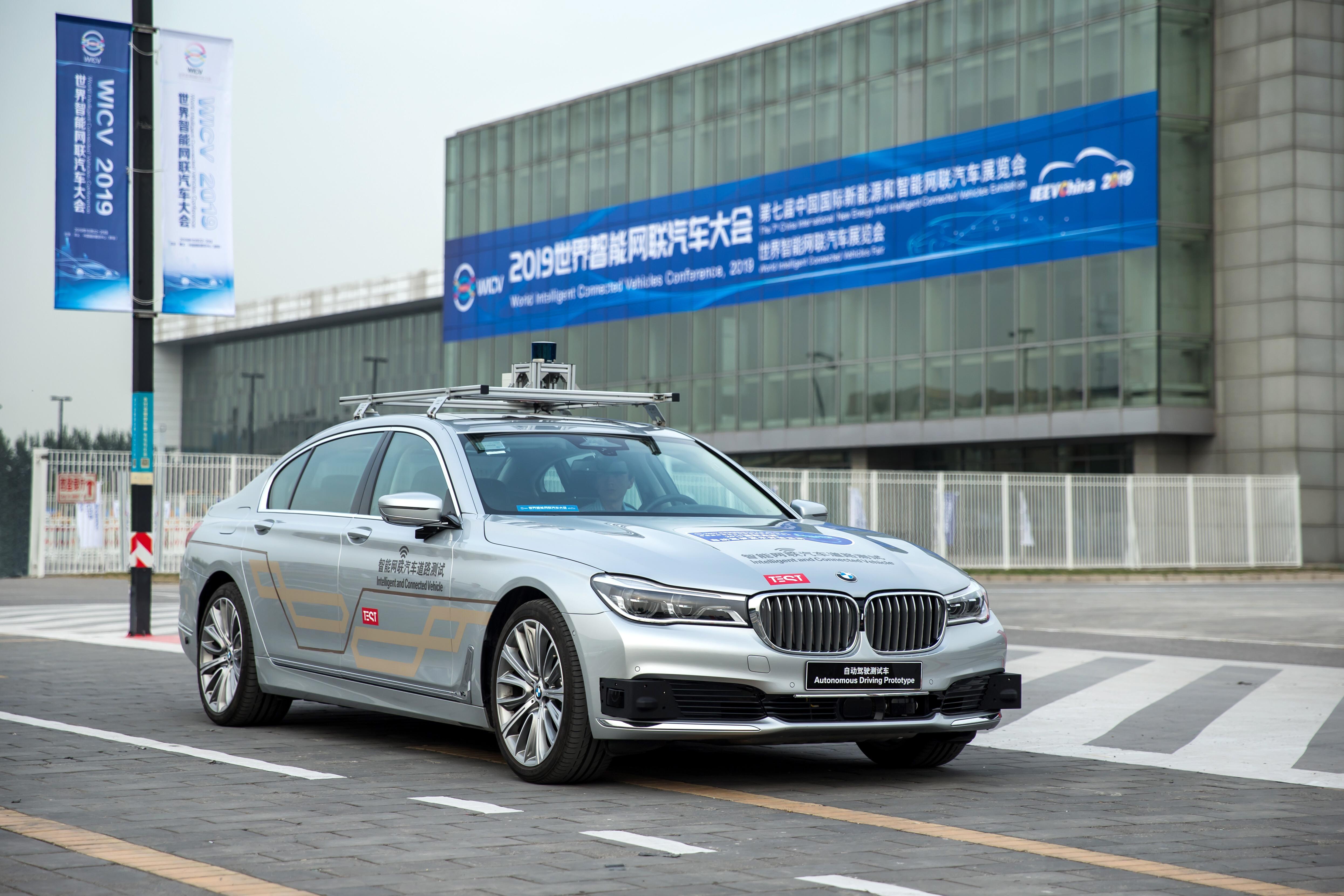 智能与安全 是宝马L4级别自动驾驶实地演示的最大亮点