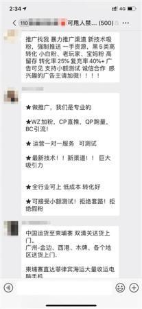定陶农商银行构制道贺筑党96周年中心日勾当