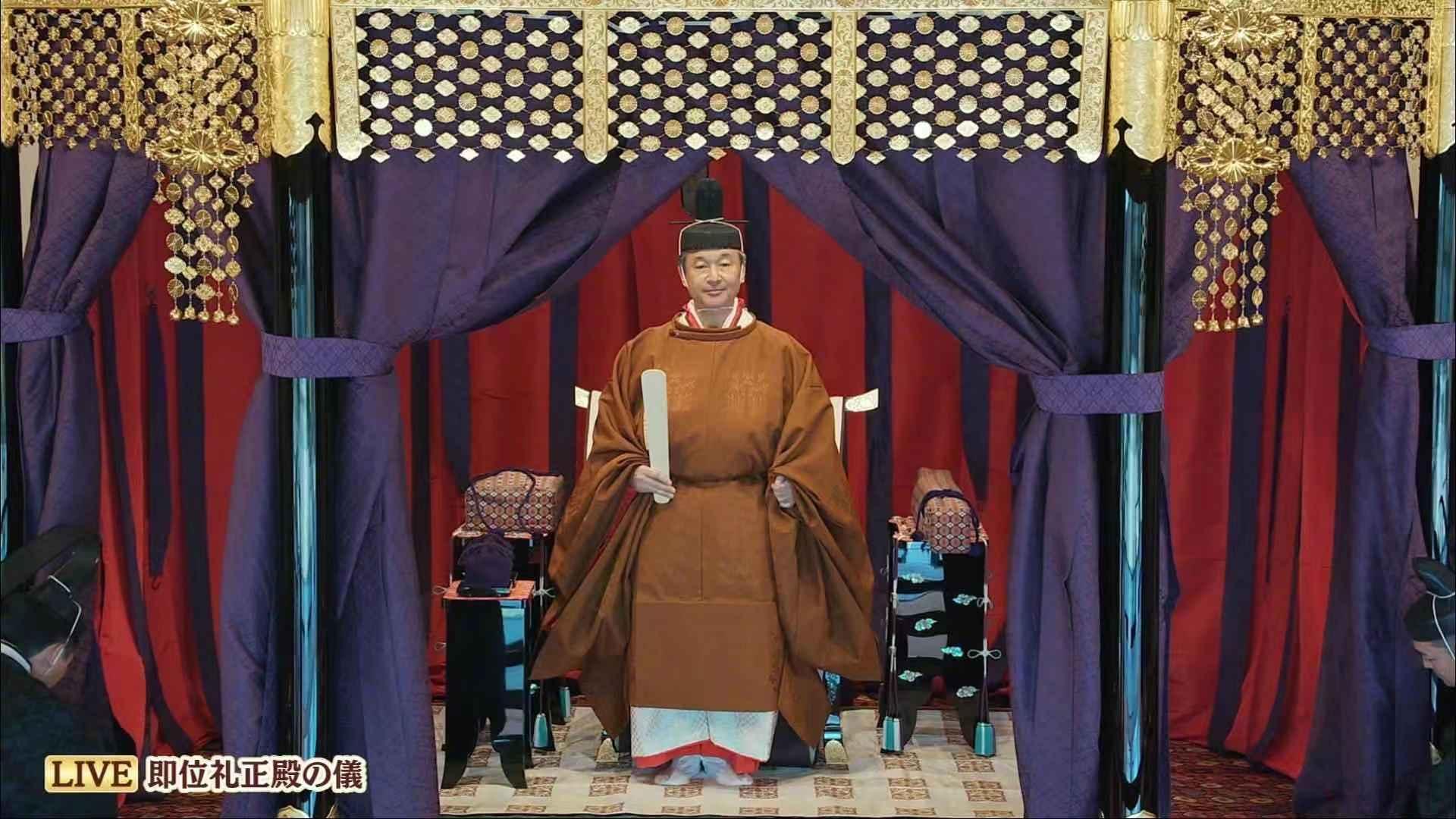 日本新天皇的即位礼 你能找到哪些中国文化的影子