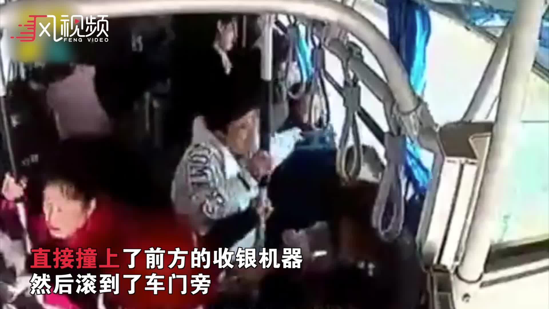 出租公交斗气乘客怂恿公交司机撞出租 司机真听了