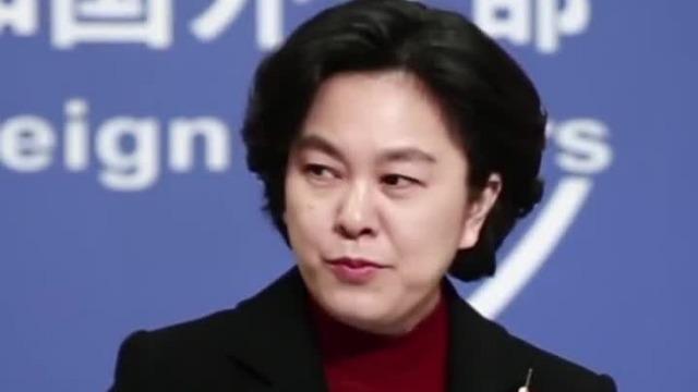 """蓬佩奥再次诋毁中国 华春莹用5个""""从不""""强硬表态"""