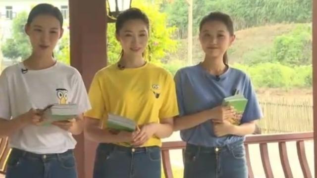3位华姐邀请专家给农户们培训:如何种出更好吃的柚子