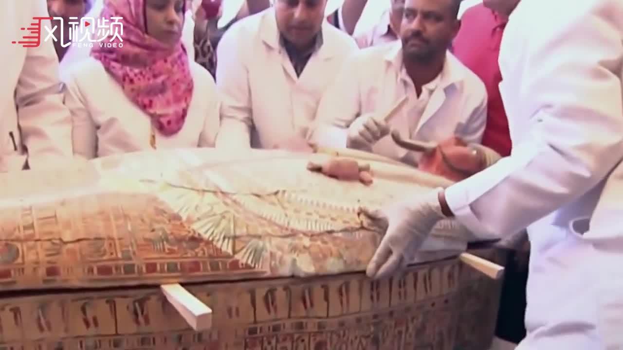 重大发现!埃及出土30具3000年前木乃伊