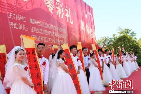 """32对""""零彩礼""""新人举行集体婚礼,以实际行动抵制""""天价彩礼""""。"""