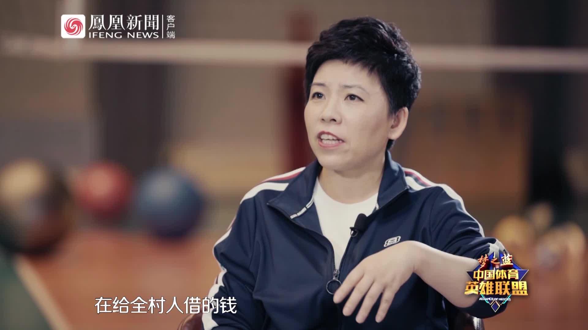 朱婷:上体校每天20块钱伙食费让父母很为难